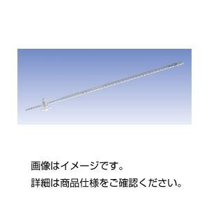 ビュレット 白(PTFE活栓)100mL 送料込!