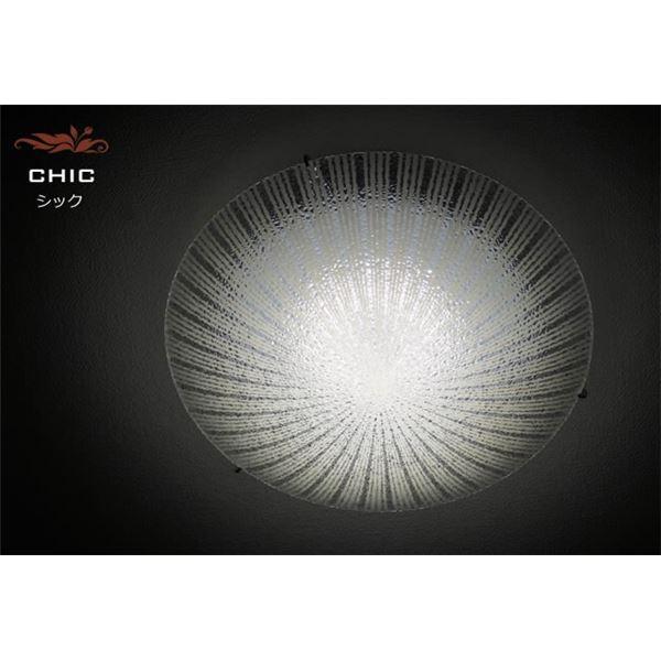 シーリングライト(照明器具) LEDタイプ/20W 自然光色 ガラス使用 円形 〔リビング照明/ダイニング照明〕【電球付き】【代引不可】 送料無料!