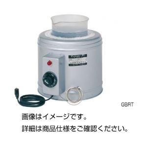 実験器具 汎用機器 マントルヒーター ビーカー用マントルヒーター 送料無料 GBRT-5M 送料無料/新品 25%OFF