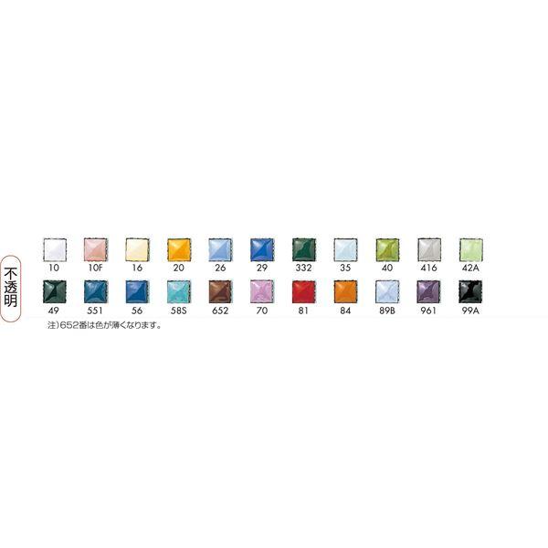 (まとめ)アーテック 七宝焼き用絵の具 【不透明】 No.70 桃 100g 【×5セット】 送料無料!