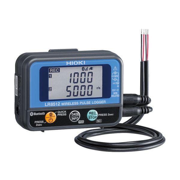 期間限定 日置電機 ワイヤレスパルスロガー LR8512 ブランド激安セール会場 送料無料 代引不可