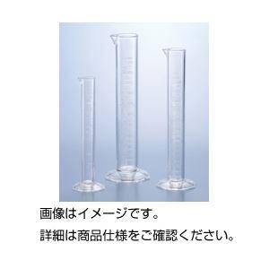 (まとめ)ケミカルメスシリンダーS(刻印目盛)S200ml【×10セット】 送料無料!