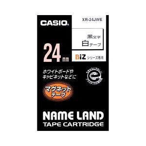 (業務用セット) カシオ(CASIO) ネームランド マグネットテープ 白に黒文字 24mm 【×6セット】 送料無料!