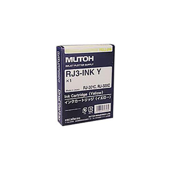 (業務用3セット) 【純正品】 MUTOH ムトー インクカートリッジ 【RJ3-INK-Y イエロー】 送料無料!
