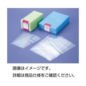 (まとめ)ポリ袋0.03mm厚 K-330-38 入数:500枚【×3セット】 送料無料!