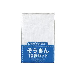 (業務用50セット) オーミケンシ ぞうきん10枚セット ホワイト803 送料込!