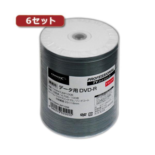 6セットHI DISC DVD-R(データ用)高品質 100枚入 TYDR47JNP100BX6 送料無料!