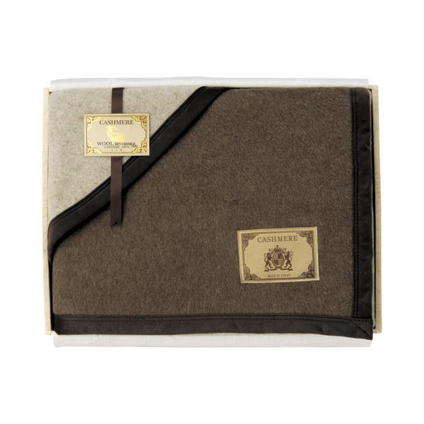 カシミヤ ラムウール毛布 限定価格セール 感謝価格 毛羽部分 送料込 K11212818 リバーシブル
