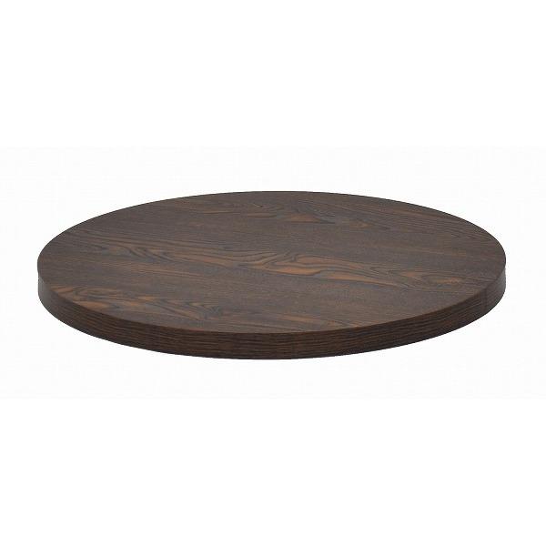 激安天板と脚を自由に組み合わせ テーブル用天板 DIY 日曜大工 カフェキッツ 丸型 送料無料(一部地域を除く) 什器〕 〔インテリア家具 送料込 ダークブラウン 半額 直径60cm×高さ3.5cm 代引不可