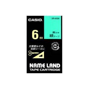 (業務用50セット) CASIO カシオ ネームランド用ラベルテープ 【幅:6mm】 XR-6GN 緑に黒文字 送料込!