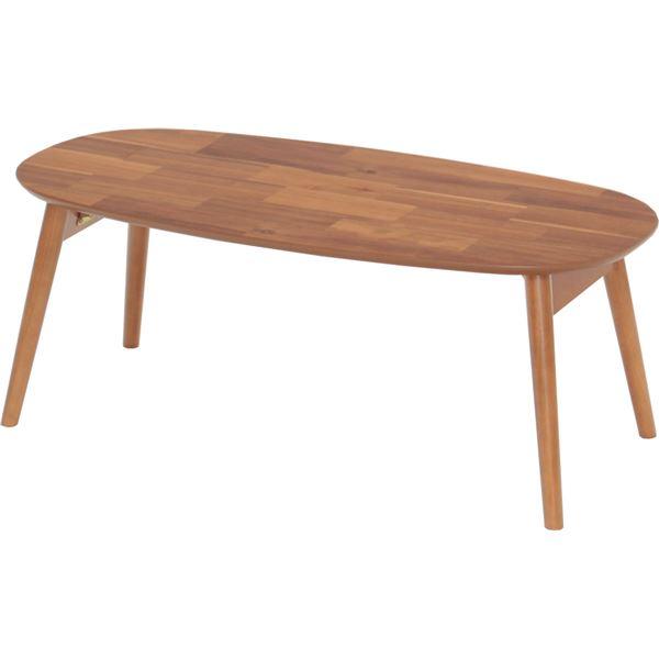 折りたたみテーブル(ローテーブル/コーヒーテーブル) ブリッキー 木製 幅90cm 【完成品】 送料込!