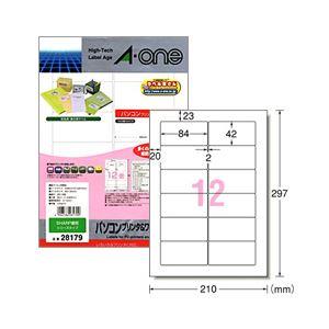 (まとめ) パソコンプリンタ&ワープロラベルシール(A4) SHARP 12面(1片:縦42.0×横84.0mm) 1パック(20枚) 【×10セット】 送料無料!