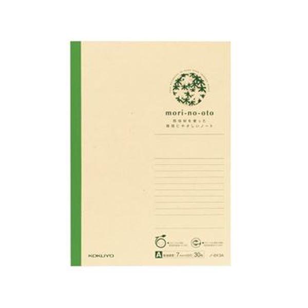 (まとめ)コクヨ 間伐材ノート(mori-no-oto)セミB5 A罫 30枚 ノ-EK3A 1セット(10冊)【×10セット】 送料込!