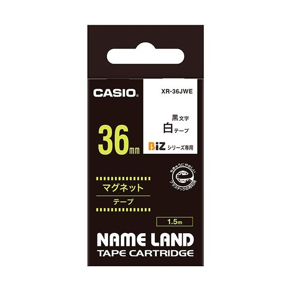 (まとめ) カシオ CASIO ネームランド NAME LAND マグネットテープ 36mm×1.5m 白/黒文字 XR-36JWE 1個 【×5セット】 送料無料!