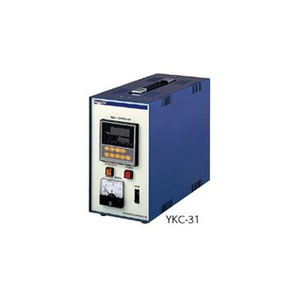 温度調節器 YKC-31 送料無料!