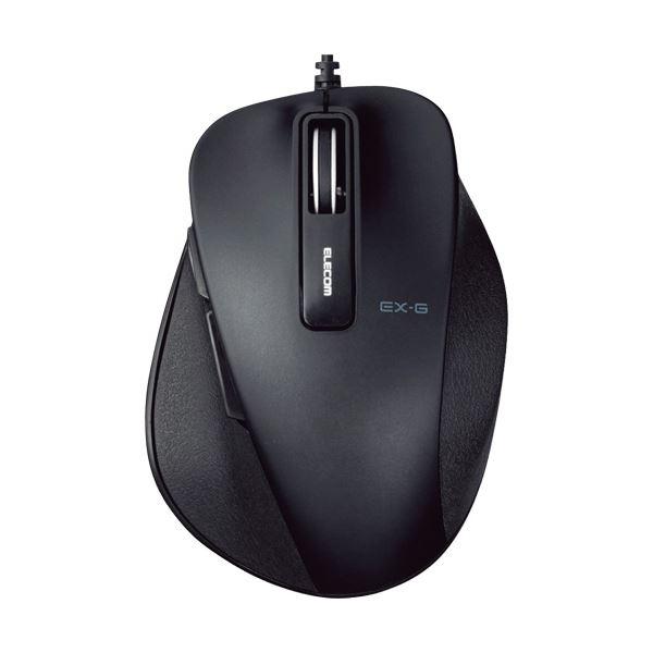(まとめ) エレコム EX-G有線BlueLEDマウス Sサイズ ブラック M-XGS10UBBK 1個 【×10セット】 送料無料!