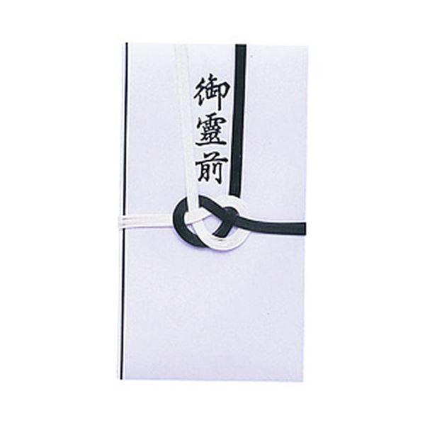 (まとめ)マルアイ 仏金封・御霊前 1枚【×50セット】 送料込!