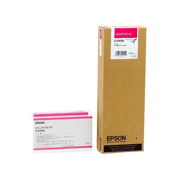 (まとめ) エプソン EPSON PX-P/K3インクカートリッジ ビビッドマゼンタ 700ml ICVM58 1個 【×10セット】 送料無料!