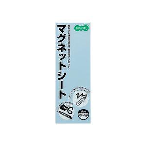 (まとめ) TANOSEE マグネットカラーシートレギュラー 300×100×0.8mm 空 1枚 【×50セット】 送料無料!