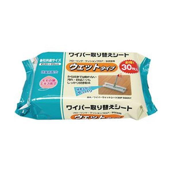 (まとめ)アズマ工業 ワイパーウェットシート 1パック(60枚:30枚×2個)【×20セット】 送料無料!