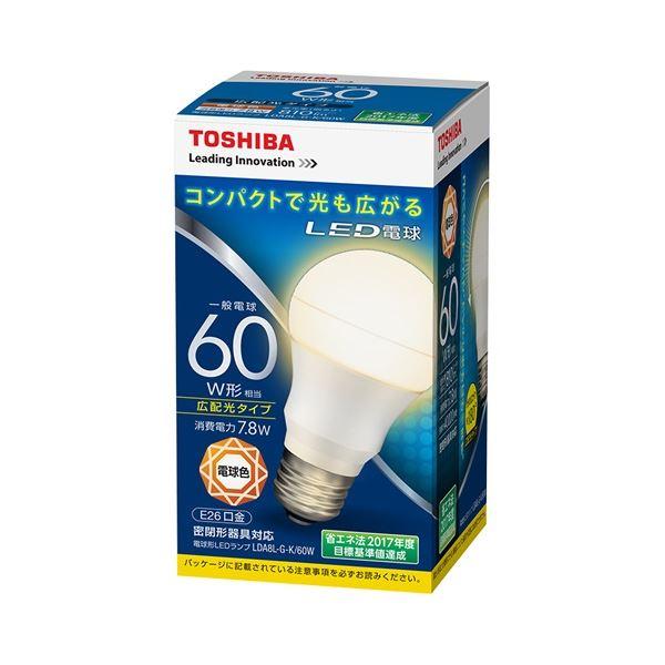 (まとめ) 東芝ライテック LED電球 広配光60W 電球色 LDA8L-G-K/60W【×5セット】 送料無料!