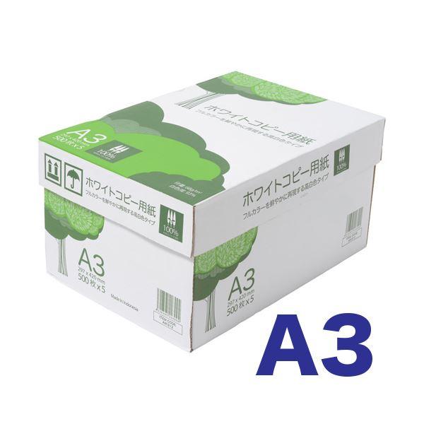 (まとめ)APP(コピー用紙)ホワイトコピー用紙 A3 1箱(2500枚)【×2セット】 送料込!