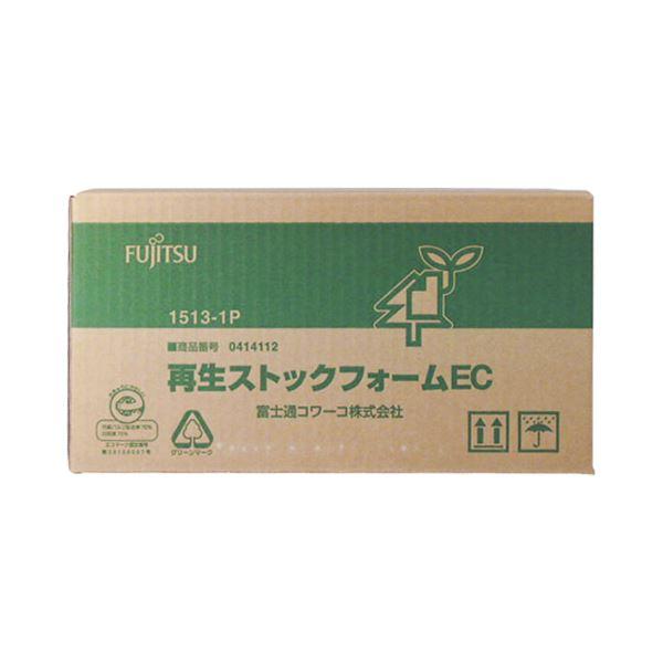 (まとめ) 富士通 再生ストックフォーム EC1513-1P 0414112 1箱(2000折) 【×5セット】 送料無料!