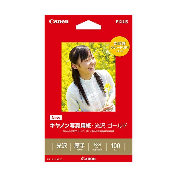 (まとめ) キヤノン 写真用紙・光沢 ゴールド印画紙タイプ GL-101KG100 KGサイズ 2310B013 1冊(100枚) 【×10セット】 送料無料!