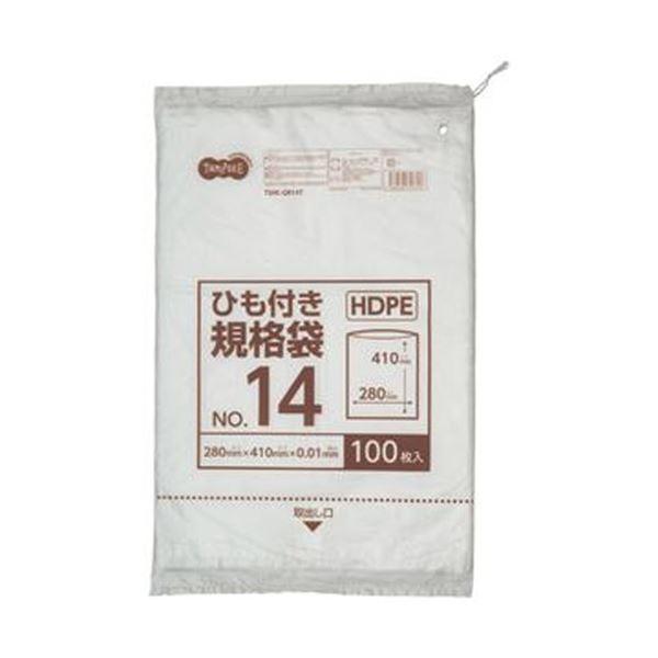 (まとめ)TANOSEE HDPE規格袋 紐あり14号 ヨコ280×タテ410×厚み0.01mm 1パック(100枚)【×50セット】 送料無料!