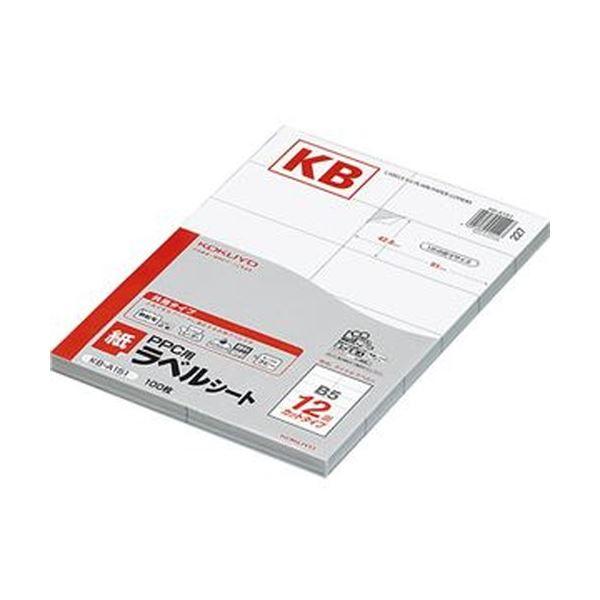 (まとめ)コクヨ PPC用 紙ラベル(共用タイプ)B5 12面 42.8×91mm KB-A151 1冊(100シート)【×3セット】 送料無料!