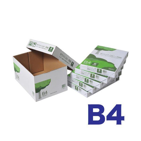 (まとめ)APP(コピー用紙)ホワイトコピー用紙 B4 1箱(2500枚)【×2セット】 送料込!