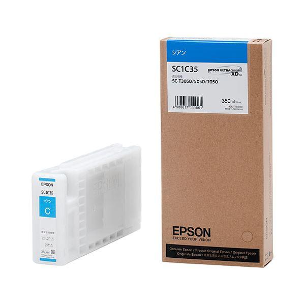 (まとめ) エプソン EPSON インクカートリッジ シアン 350ml SC1C35 1個 【×10セット】 送料無料!