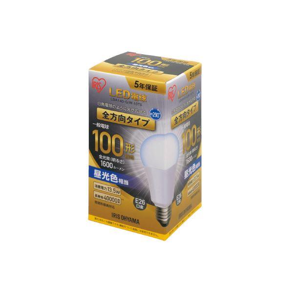(まとめ)アイリスオーヤマ LED電球100W 全方向 昼光 LDA14D-G/W-10T5【×10セット】 送料無料!