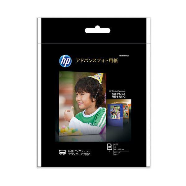 (まとめ) HP アドバンスフォト用紙(光沢) L判Q8865A 1冊(100枚) 【×10セット】 送料無料!
