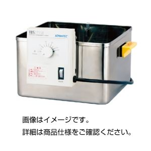 (まとめ)角型ウォーターバス TBS181SB【×3セット】 送料無料!