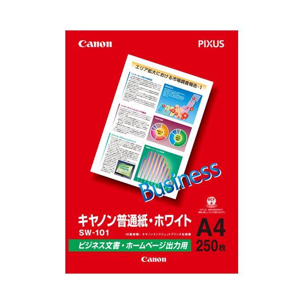 (まとめ) キヤノン 普通紙・ホワイトSW-101A4 A4 6614A001 1冊(250枚) 【×30セット】 送料込!