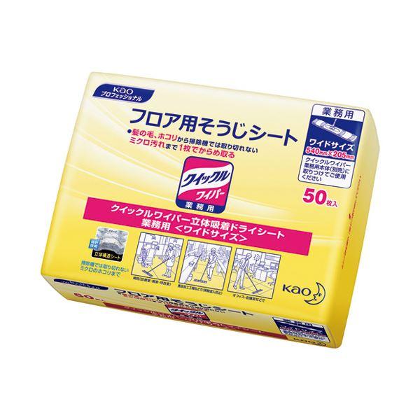 (まとめ)花王 クイックル ドライシート 業務用 50枚×2袋【×5セット】 送料込!