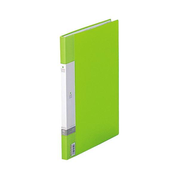 クリヤーファイル 固定式 まとめ リヒトラブ リクエスト いつでも送料無料 新品未使用正規品 クリヤーブック クリアブック サイドベンツ 送料込 1冊 G3401-6 40ポケット 背幅16mm ×30セット A4タテ 黄緑