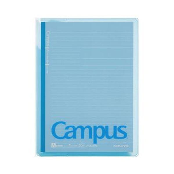 (まとめ)コクヨ キャンパスカバーノート(プリント収納ポケット付き)セミB5 A罫 30枚 ブルー ノ-623A-B 1セット(5冊)【×5セット】 送料無料!