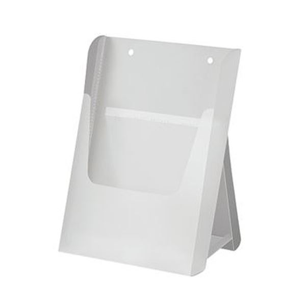 (まとめ)アスト 組立式 EZパンフスタンド A4半透明 745927 1個【×50セット】 送料込!