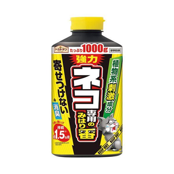 (まとめ) アース製薬 アースガーデン ネコ専用のみはり番 1000g【×10セット】 送料込!