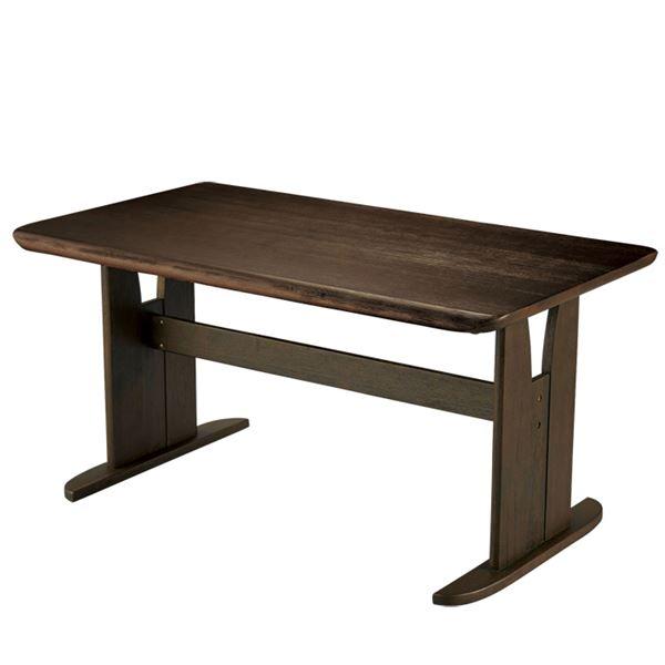 シンプル リビングテーブル/ダイニング テーブル 【幅130cm】 天然木使用 送料込!