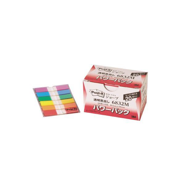 (まとめ)スリーエム ジャパン Post-itジョーブパワーパック 6832M【×5セット】 送料無料!