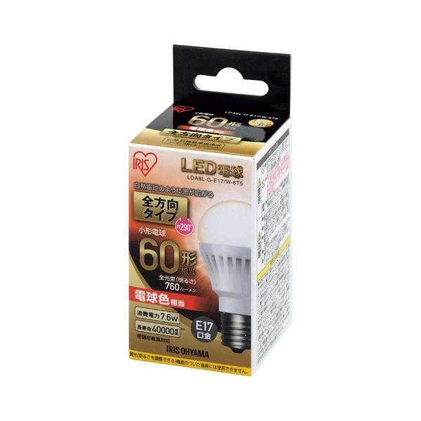 (まとめ) アイリスオーヤマ LED電球60W 全方向 電球 LDA8L-G-E17/W-6T5【×5セット】 送料無料!
