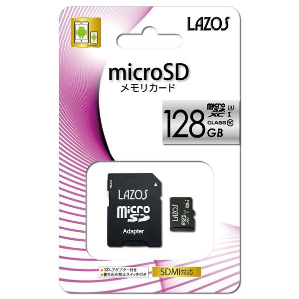 LAZOS 128GBマイクロSDXCカードUHS-1 U3相当 20枚セット L-128MS10-U3-20P 送料無料!