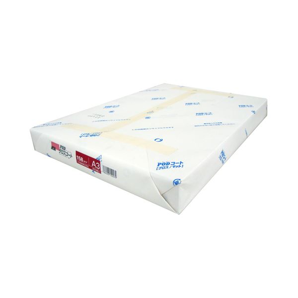 王子製紙 PODグロスコート紙A3 158g/m2 4冊 送料込!