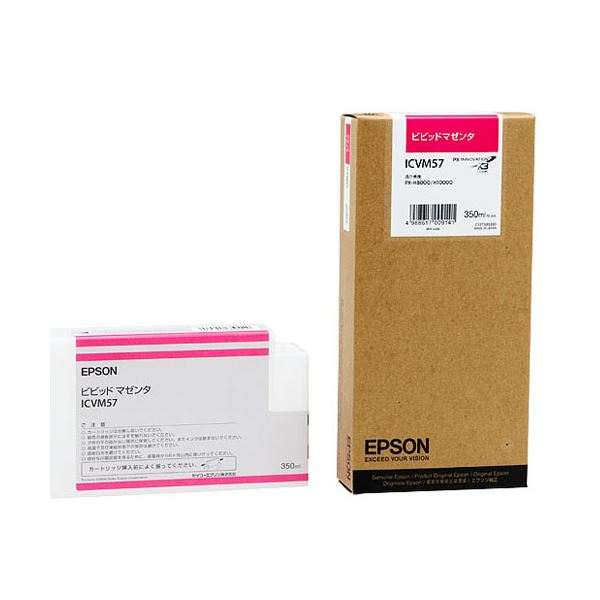 (まとめ) エプソン EPSON PX-P/K3インクカートリッジ ビビッドマゼンタ 350ml ICVM57 1個 【×10セット】 送料無料!