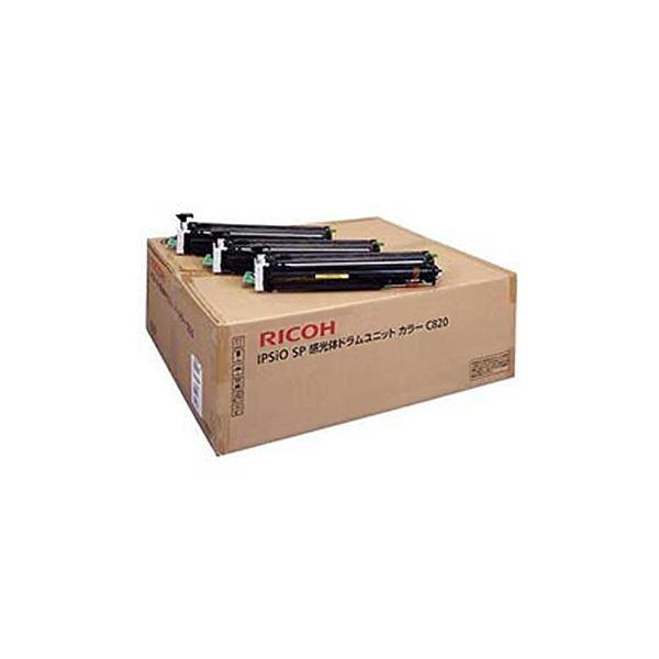 リコー IPSiO SP感光体ドラムユニット C820 ブラック 515595 1個 送料無料!