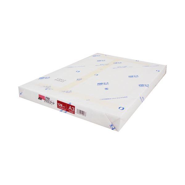 王子製紙 PODグロスコート紙A3 128g/m2 4冊 送料込!