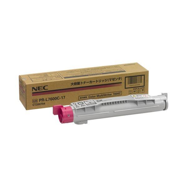 NEC 大容量トナーカートリッジ マゼンタ PR-L7600C-17 送料無料!